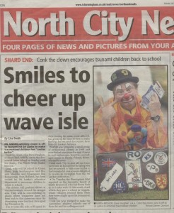 North City News (U.K.)